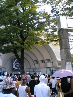 2006820